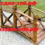мостик для дачи