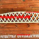 решетка деревянная для дачи